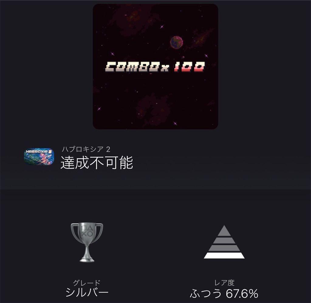 f:id:tatsutatsu2150:20210406073558j:plain