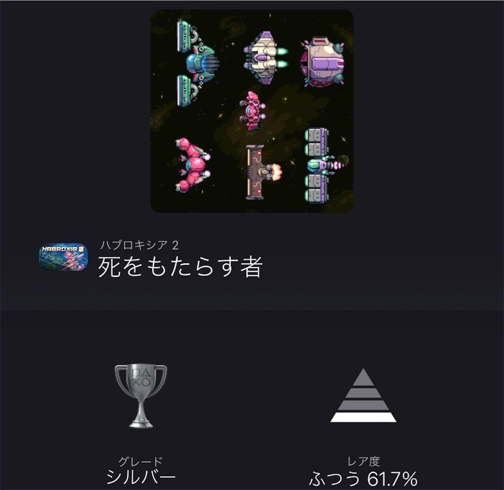 f:id:tatsutatsu2150:20210406075742j:plain