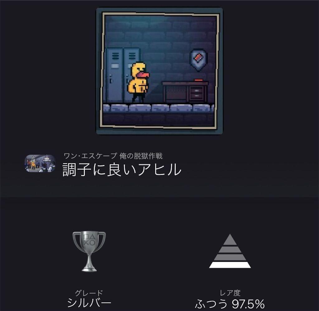 f:id:tatsutatsu2150:20210406103021j:plain