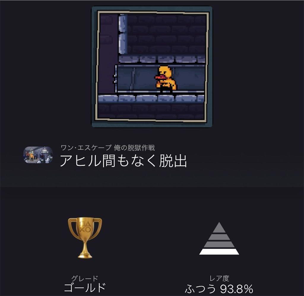f:id:tatsutatsu2150:20210406103546j:plain