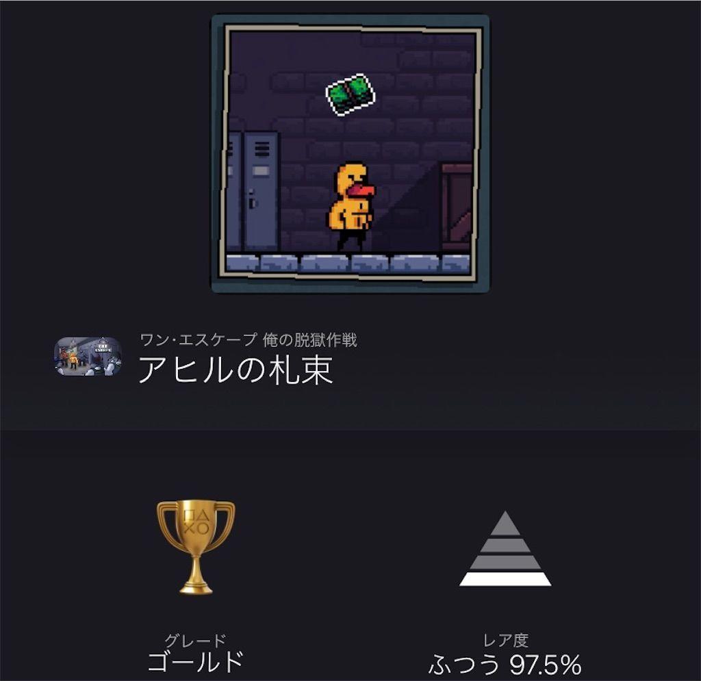 f:id:tatsutatsu2150:20210406103954j:plain