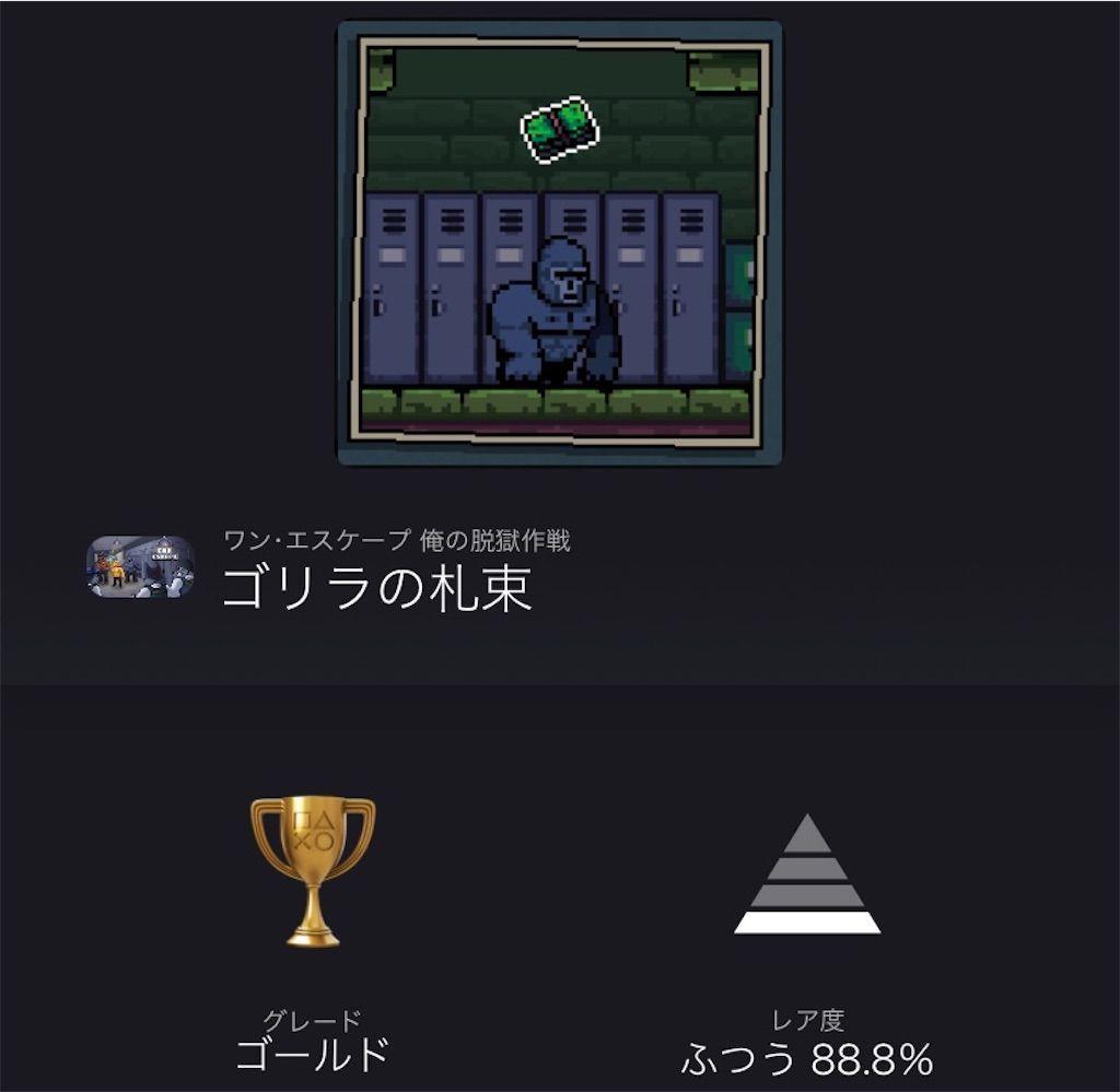 f:id:tatsutatsu2150:20210406104038j:plain