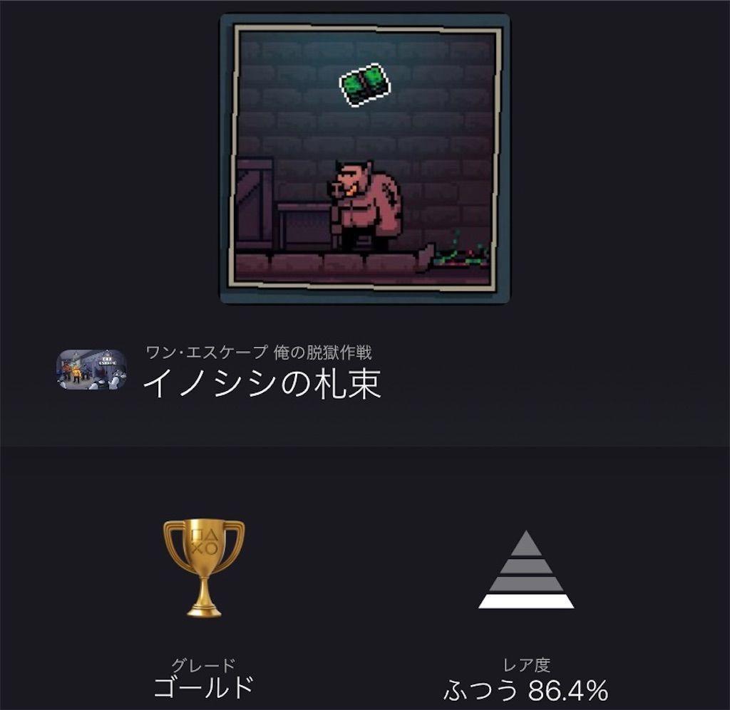 f:id:tatsutatsu2150:20210406104120j:plain