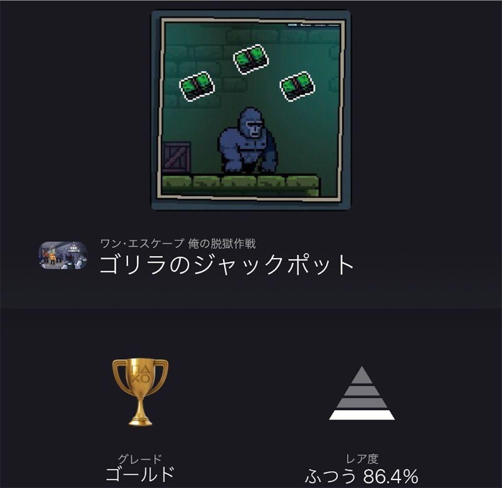 f:id:tatsutatsu2150:20210406104341j:plain