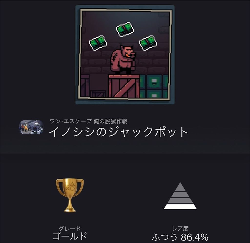 f:id:tatsutatsu2150:20210406104428j:plain