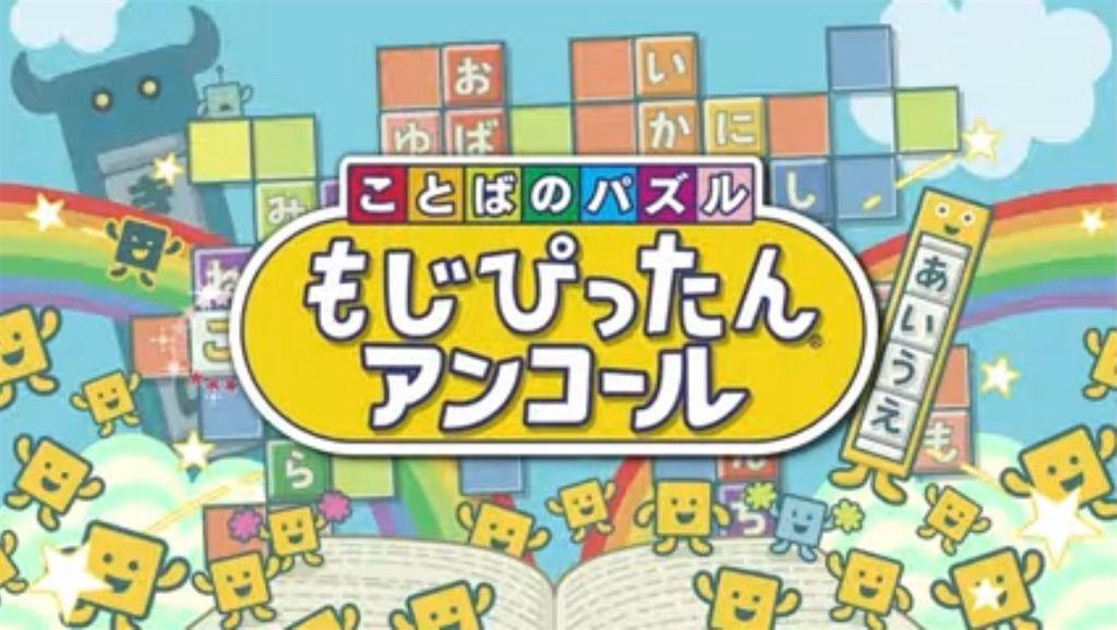 f:id:tatsutatsu2150:20210407014505j:plain