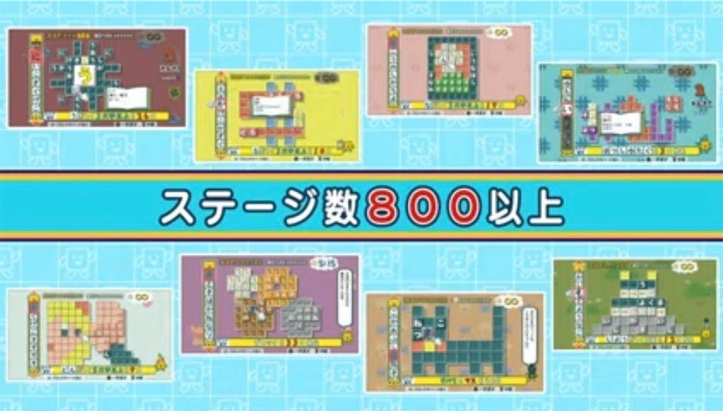 f:id:tatsutatsu2150:20210407014542j:plain