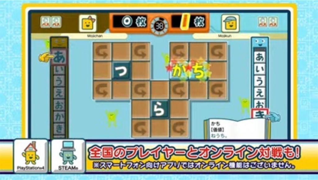 f:id:tatsutatsu2150:20210407014555j:plain