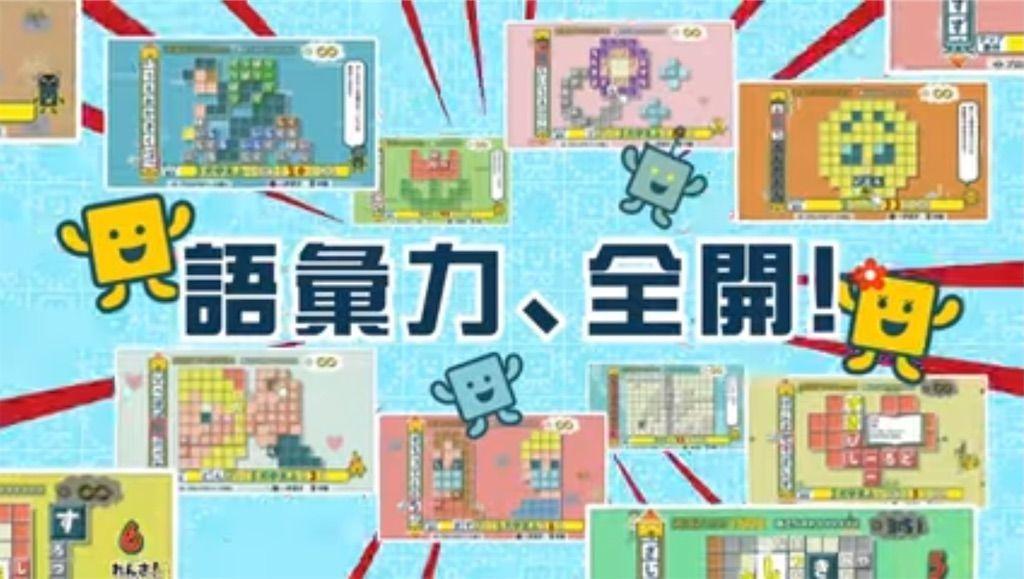 f:id:tatsutatsu2150:20210407014605j:plain