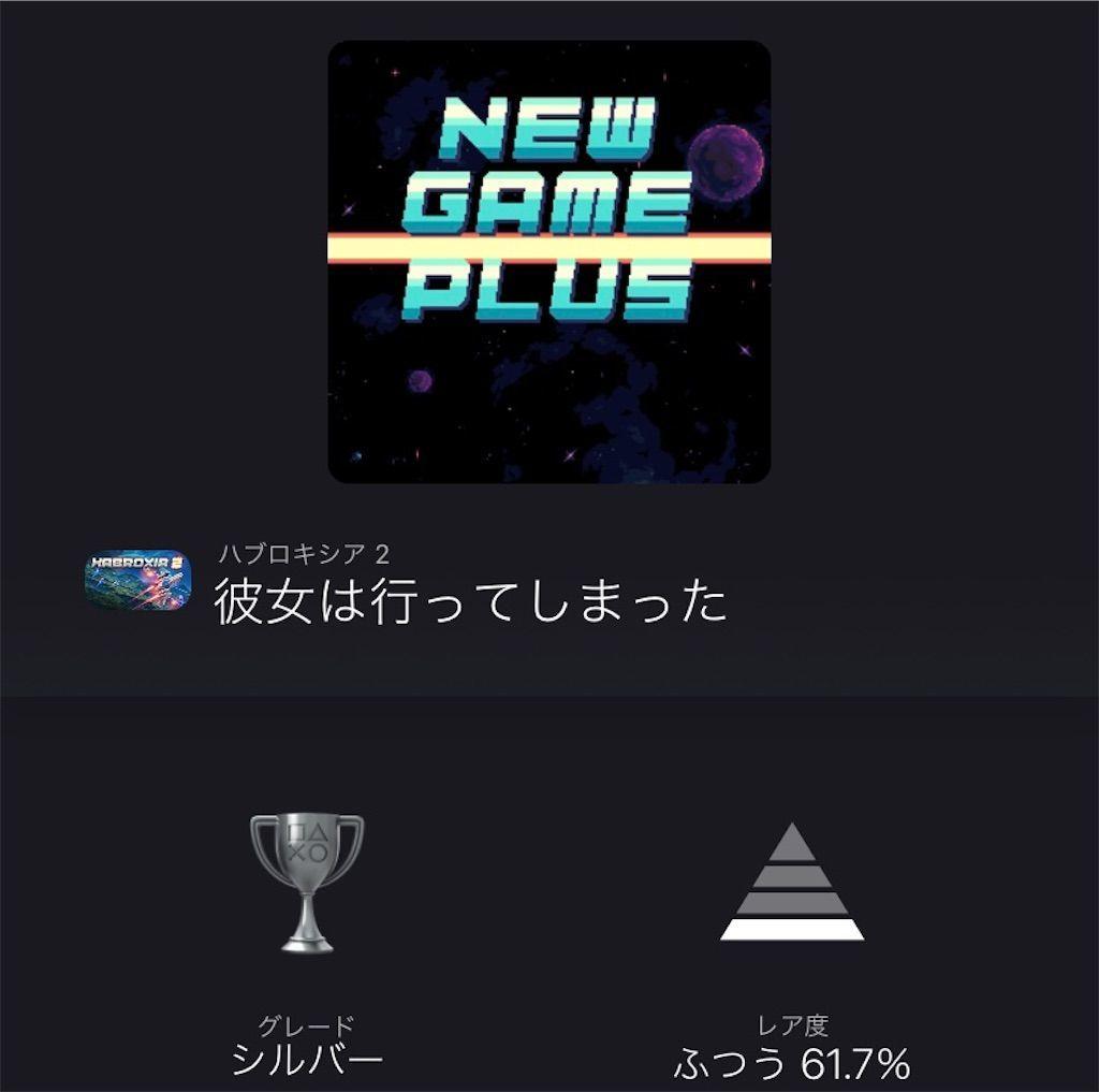 f:id:tatsutatsu2150:20210407053553j:plain