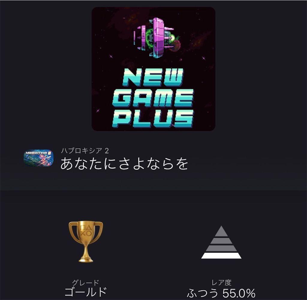 f:id:tatsutatsu2150:20210407053807j:plain