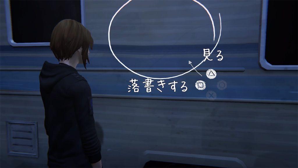 f:id:tatsutatsu2150:20210407195835j:plain