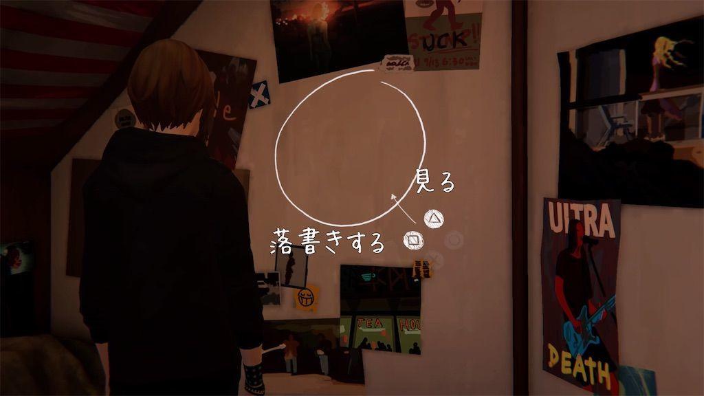 f:id:tatsutatsu2150:20210407201530j:plain