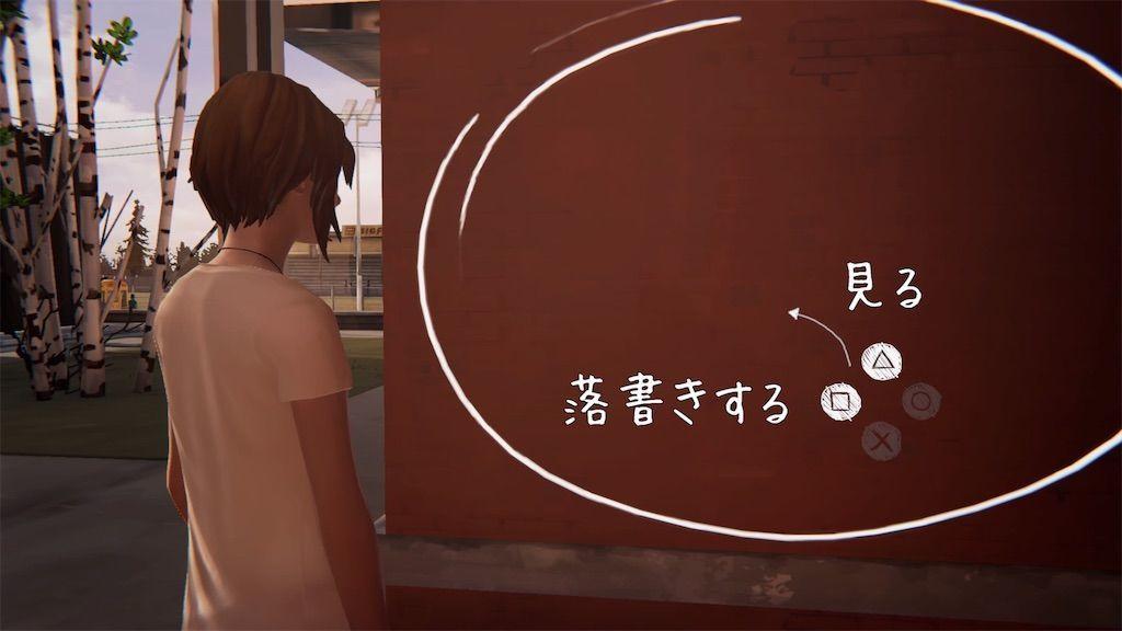 f:id:tatsutatsu2150:20210407201953j:plain