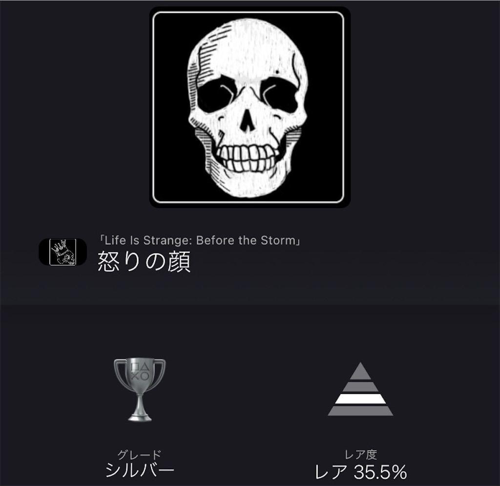 f:id:tatsutatsu2150:20210407225516j:plain