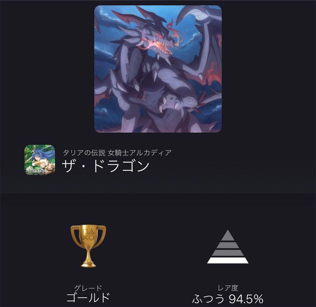 f:id:tatsutatsu2150:20210409205806j:plain