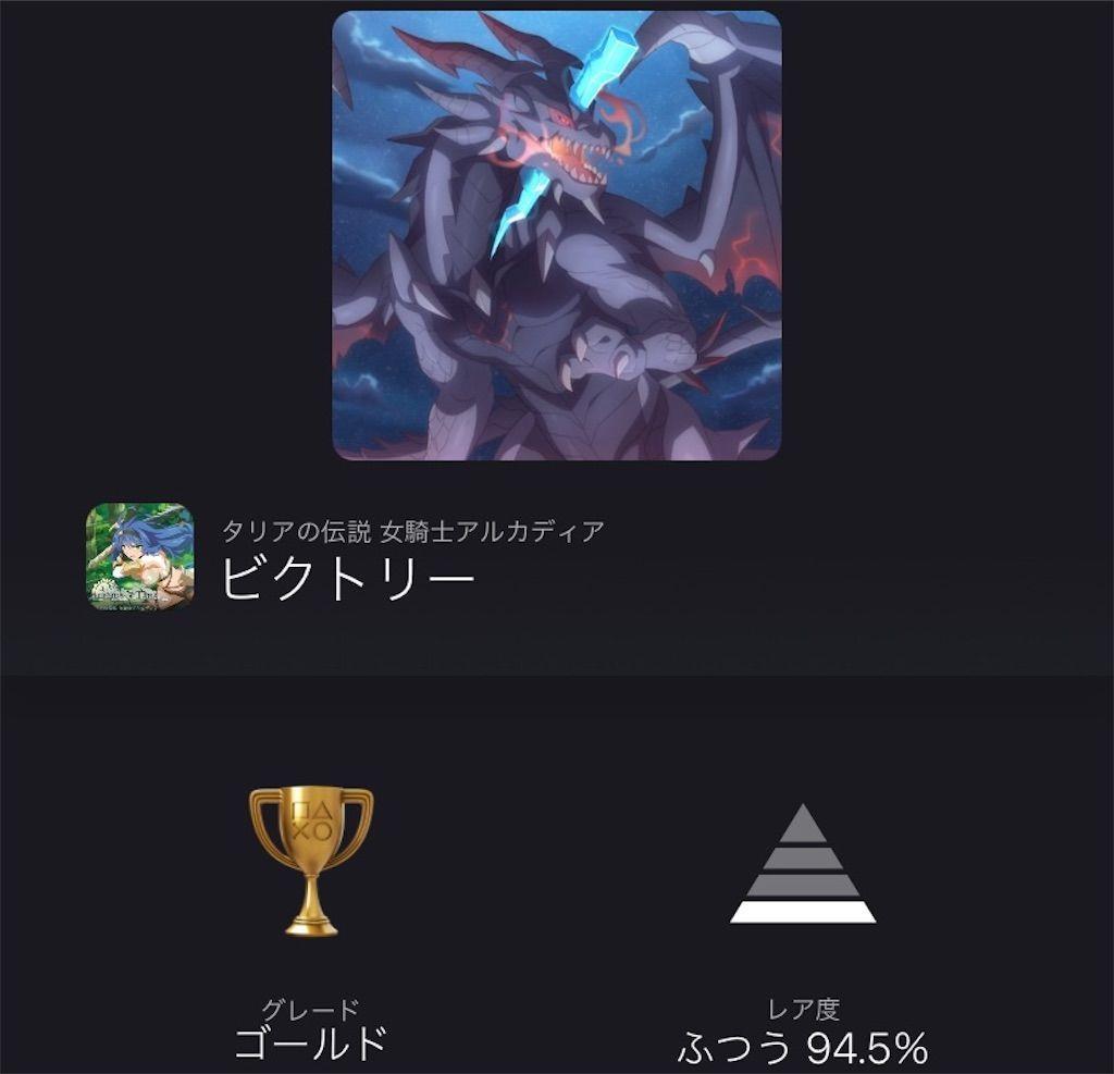 f:id:tatsutatsu2150:20210409210808j:plain