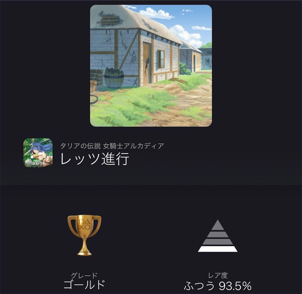 f:id:tatsutatsu2150:20210409210826j:plain