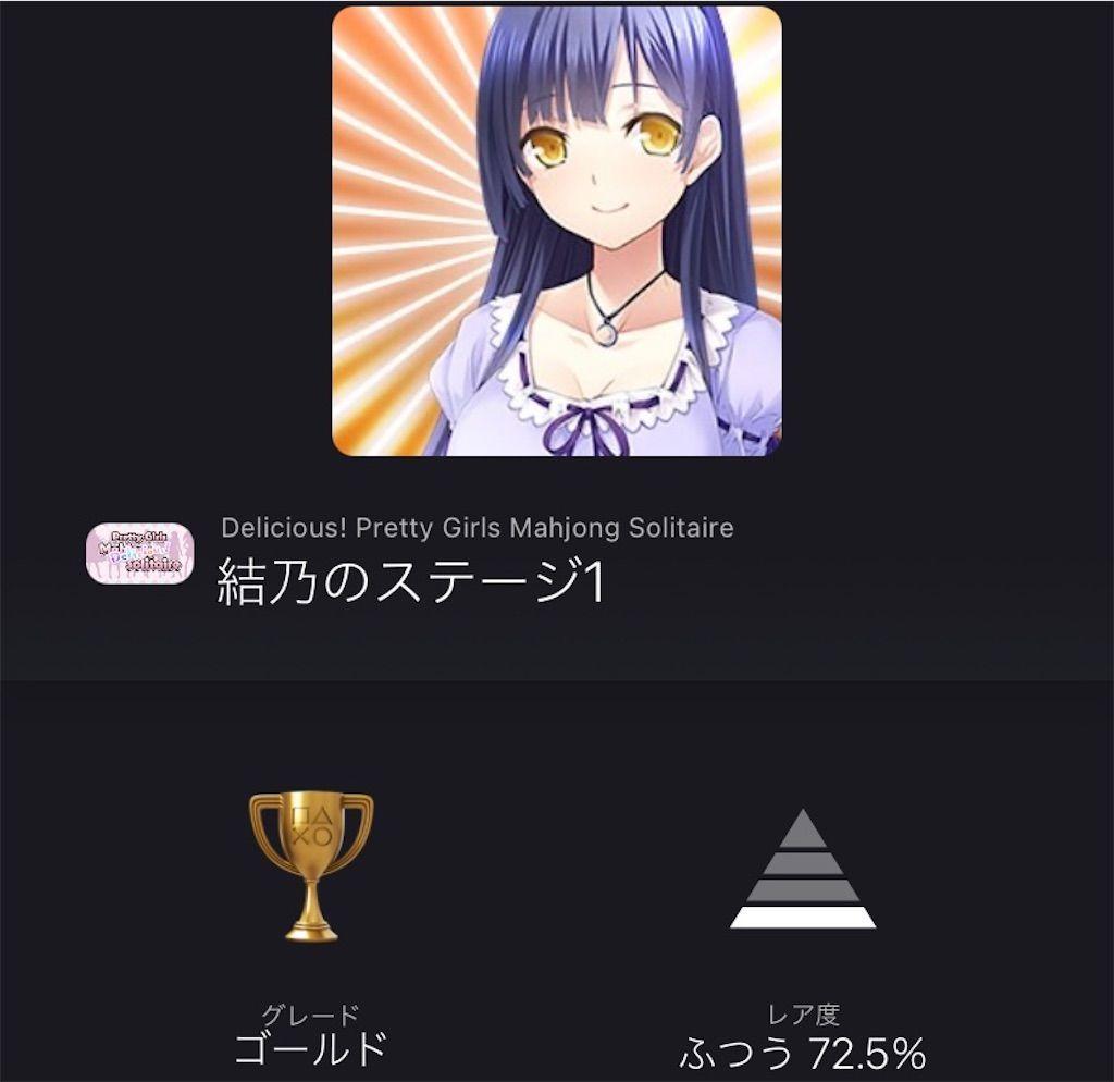 f:id:tatsutatsu2150:20210410152129j:plain