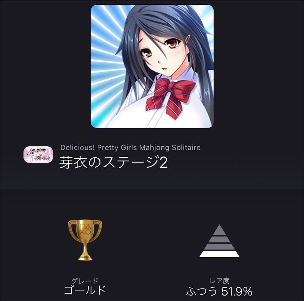 f:id:tatsutatsu2150:20210410164545j:plain