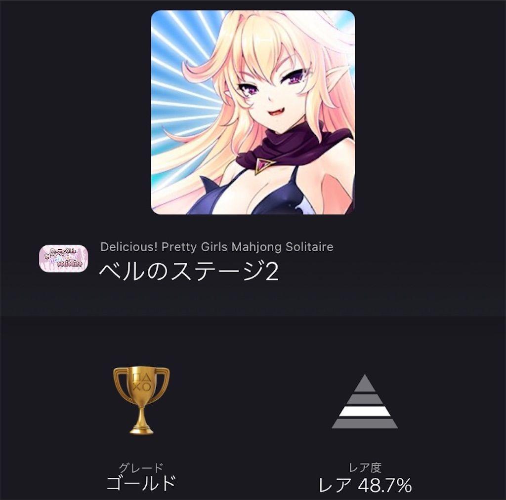 f:id:tatsutatsu2150:20210410220542j:plain