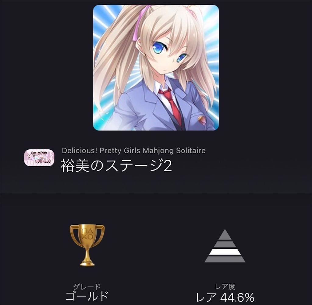 f:id:tatsutatsu2150:20210410221038j:plain