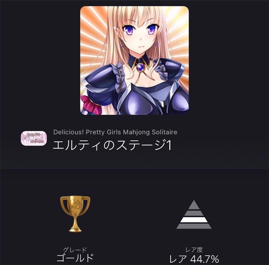 f:id:tatsutatsu2150:20210411122920j:plain