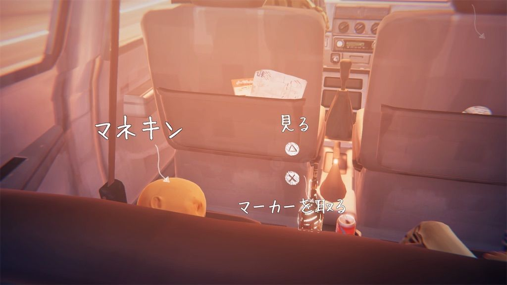 f:id:tatsutatsu2150:20210412015433j:plain