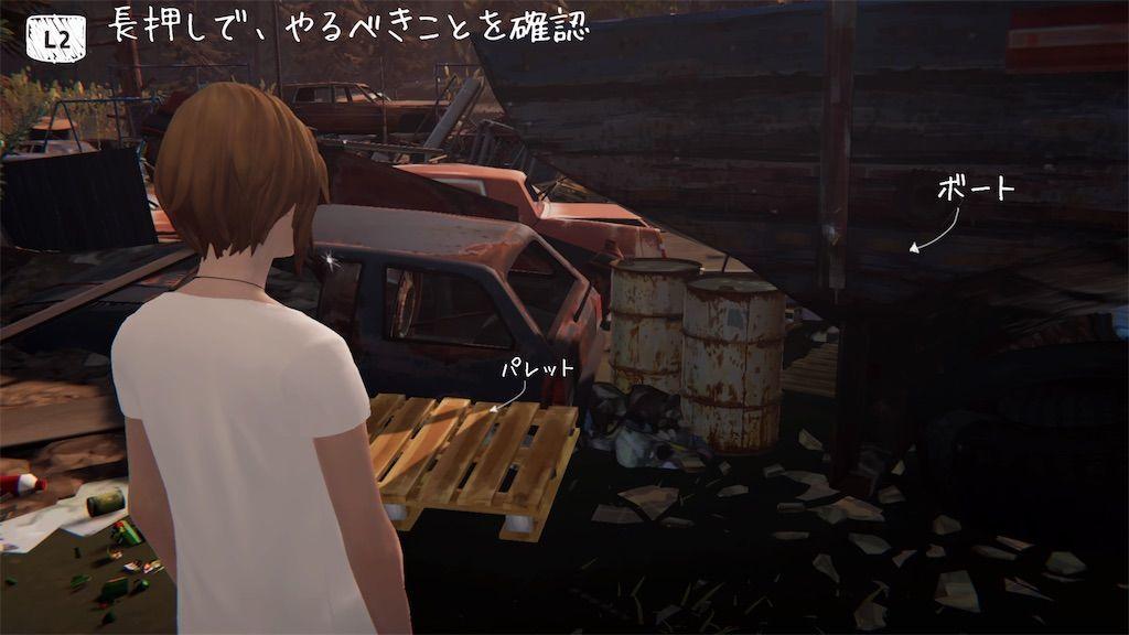 f:id:tatsutatsu2150:20210412022118j:plain