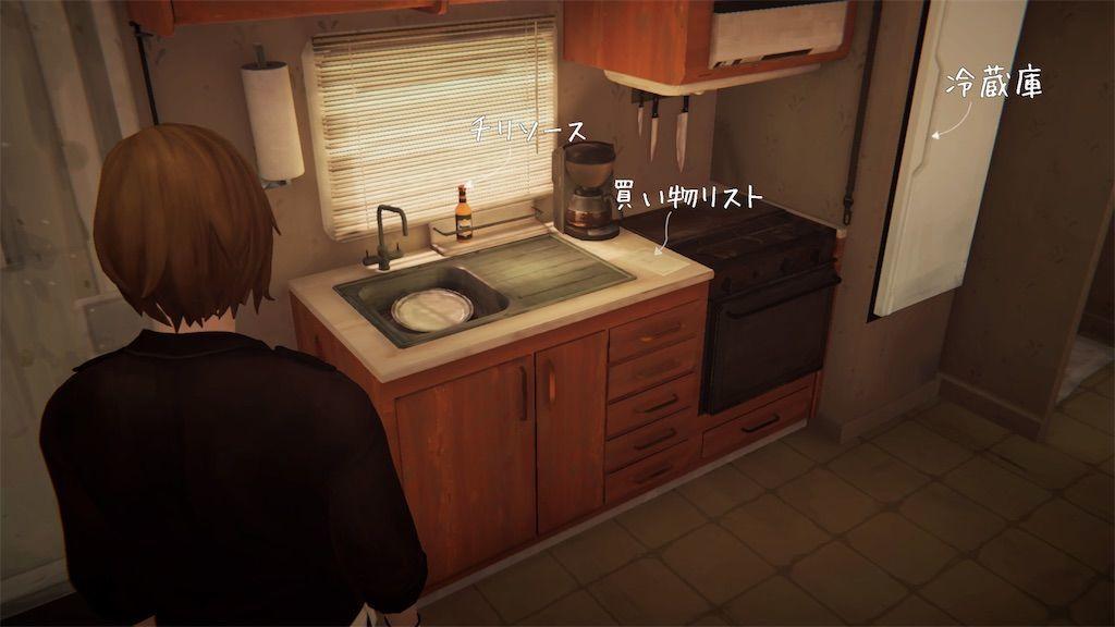 f:id:tatsutatsu2150:20210412030342j:plain
