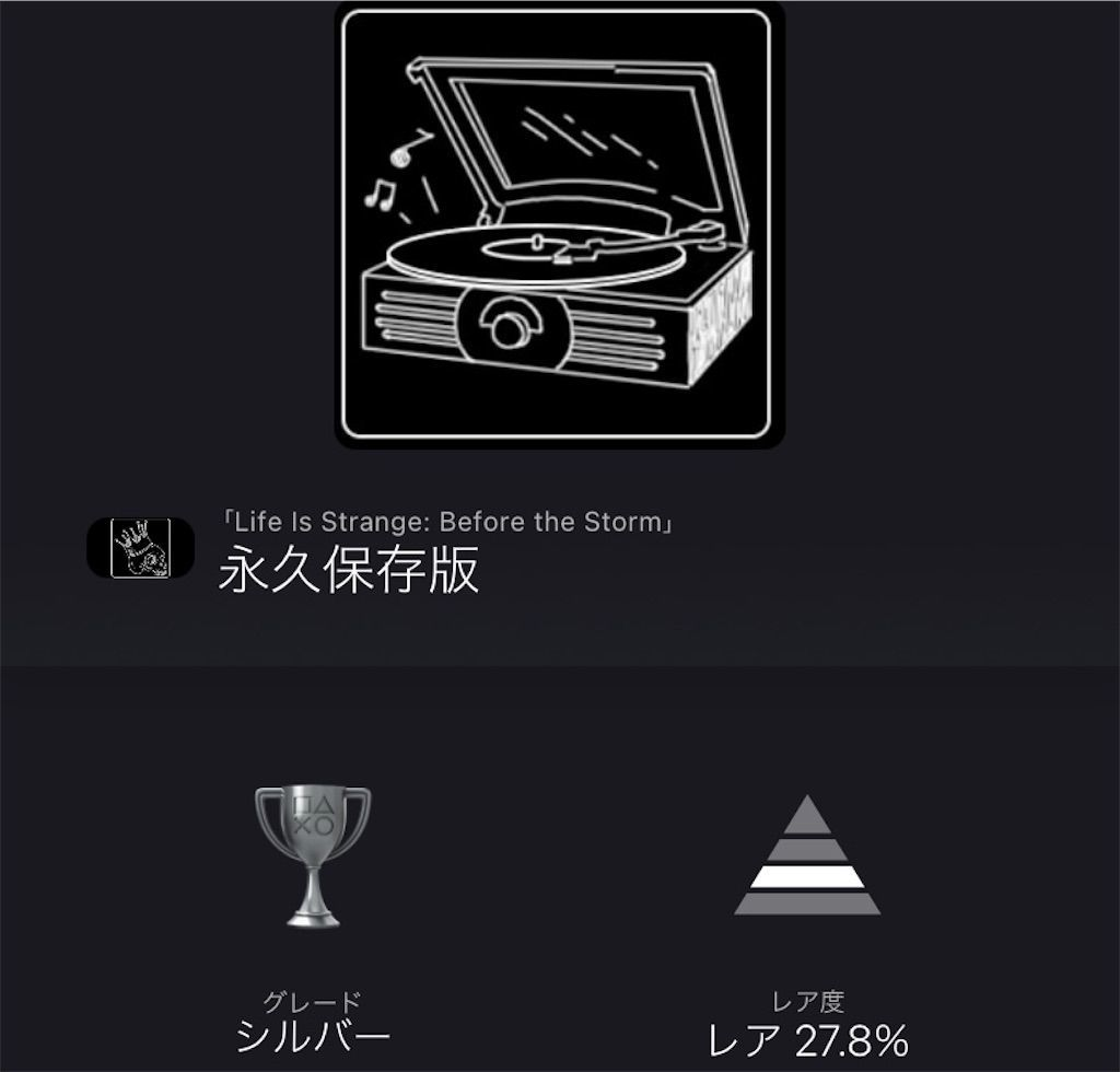 f:id:tatsutatsu2150:20210412034804j:plain