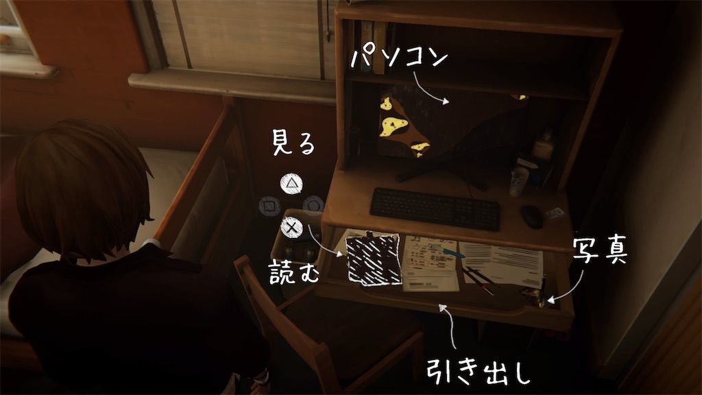 f:id:tatsutatsu2150:20210412034913j:plain