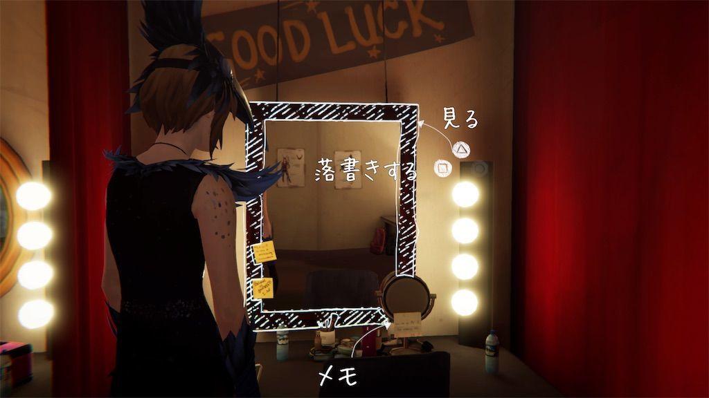 f:id:tatsutatsu2150:20210412041231j:plain