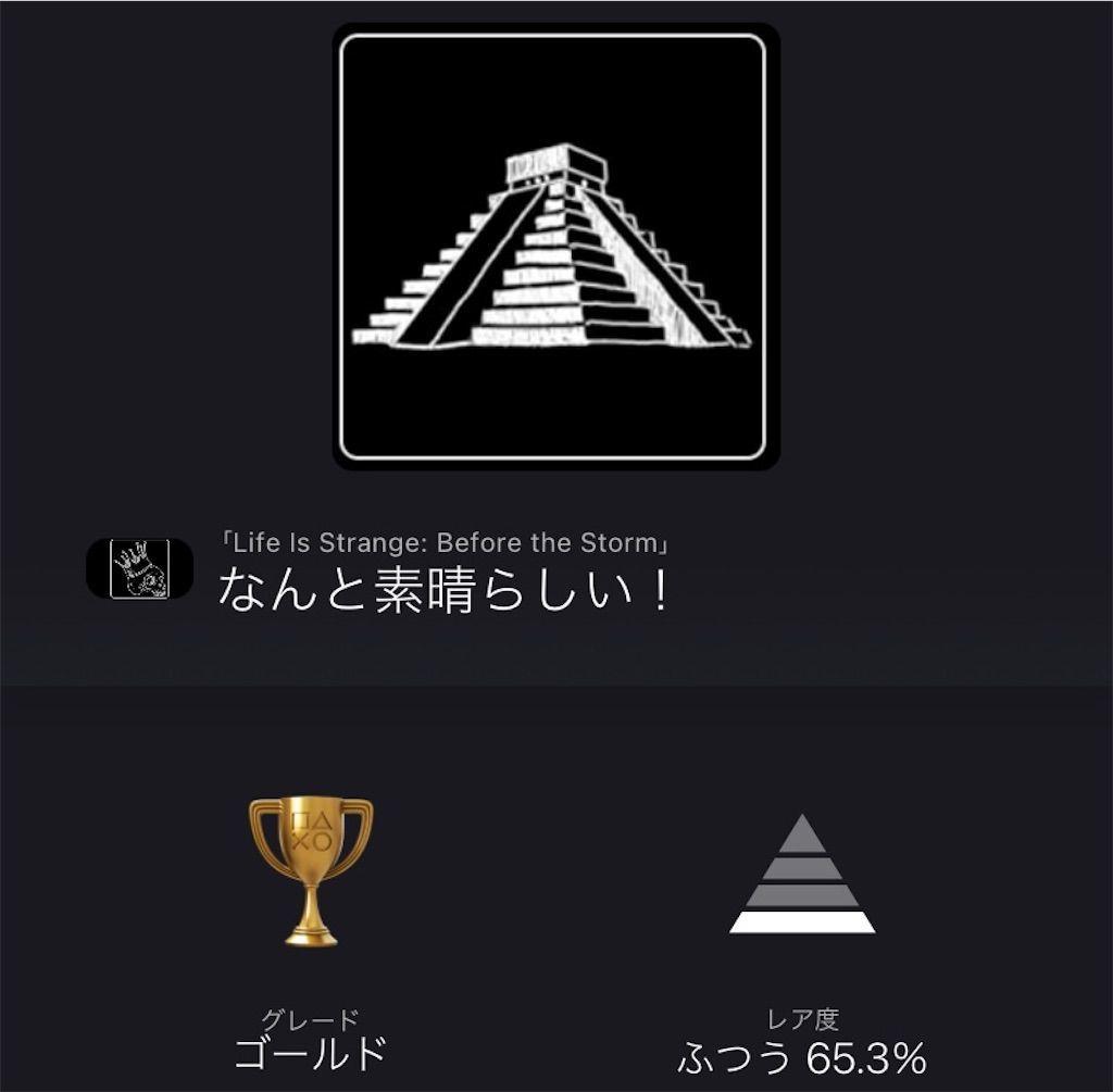 f:id:tatsutatsu2150:20210412045753j:plain