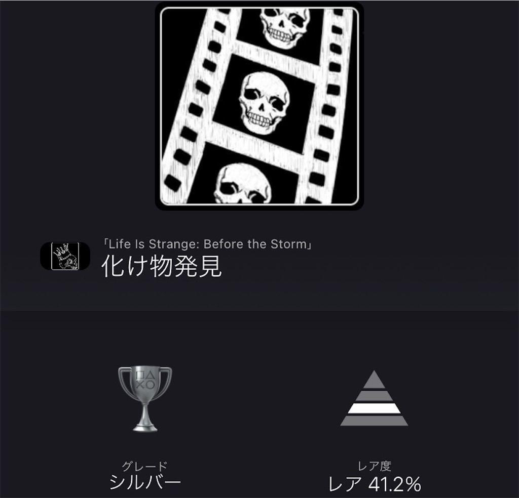f:id:tatsutatsu2150:20210412050659j:plain