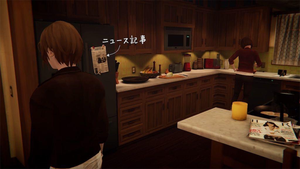f:id:tatsutatsu2150:20210412050757j:plain