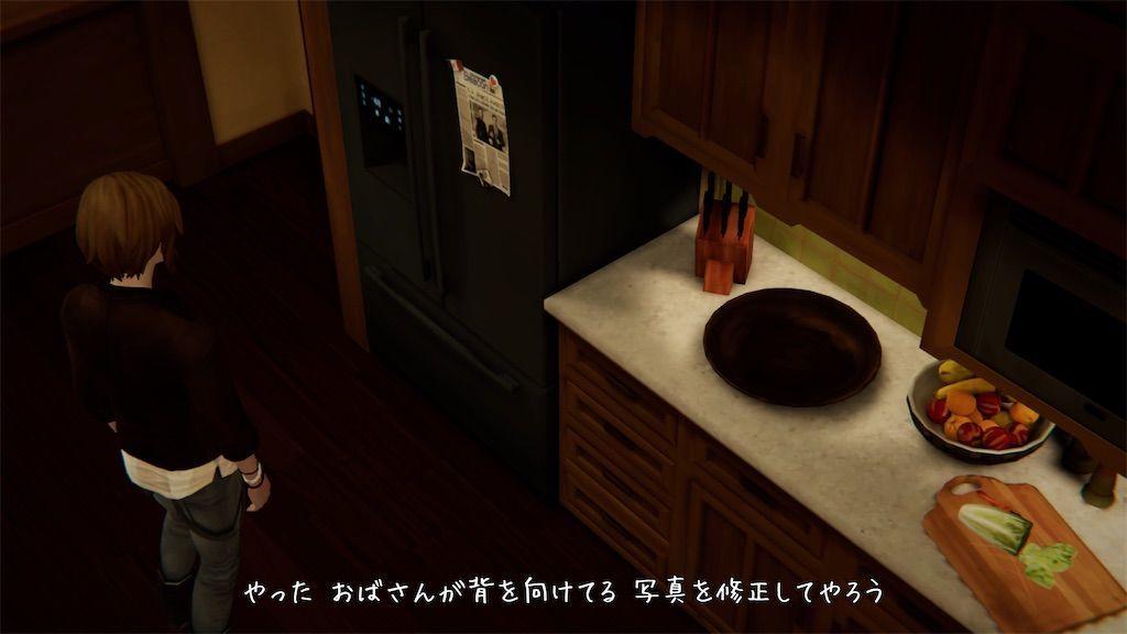 f:id:tatsutatsu2150:20210412050801j:plain