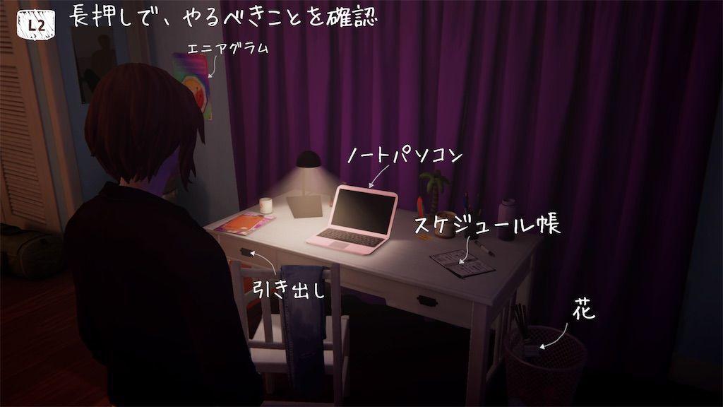 f:id:tatsutatsu2150:20210412052551j:plain