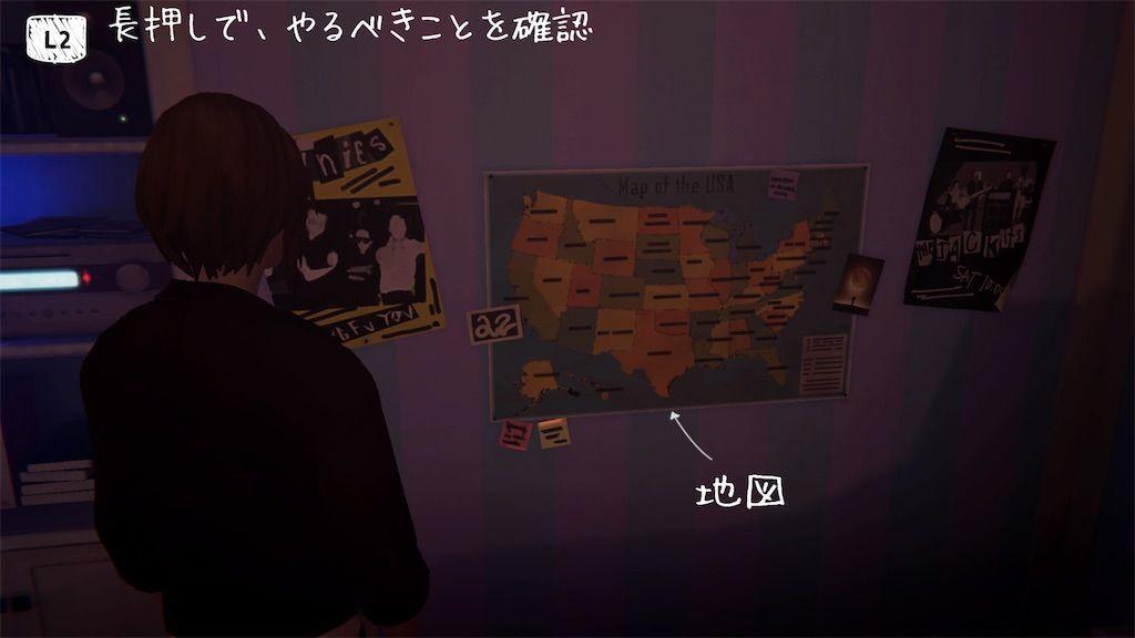 f:id:tatsutatsu2150:20210412052753j:plain