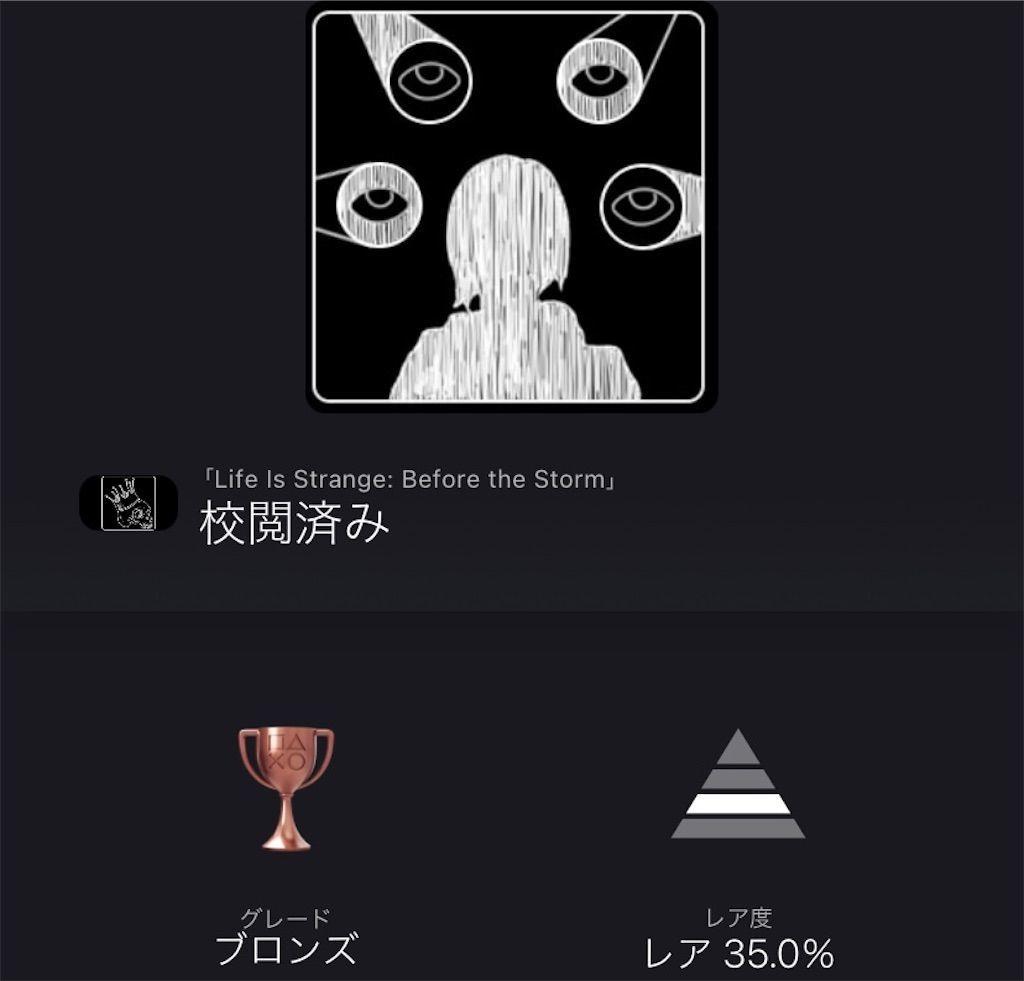f:id:tatsutatsu2150:20210412141739j:plain
