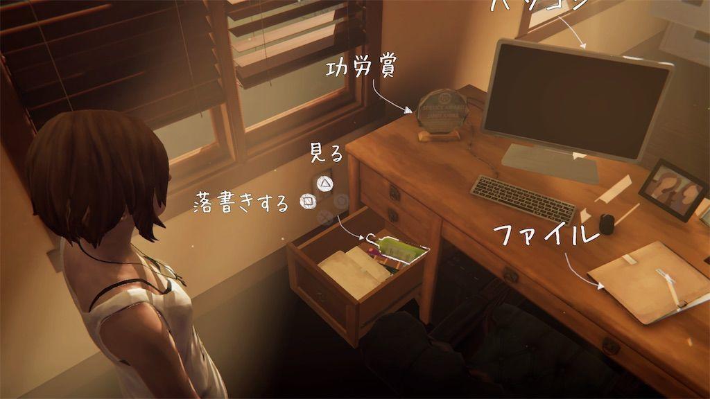 f:id:tatsutatsu2150:20210412154034j:plain