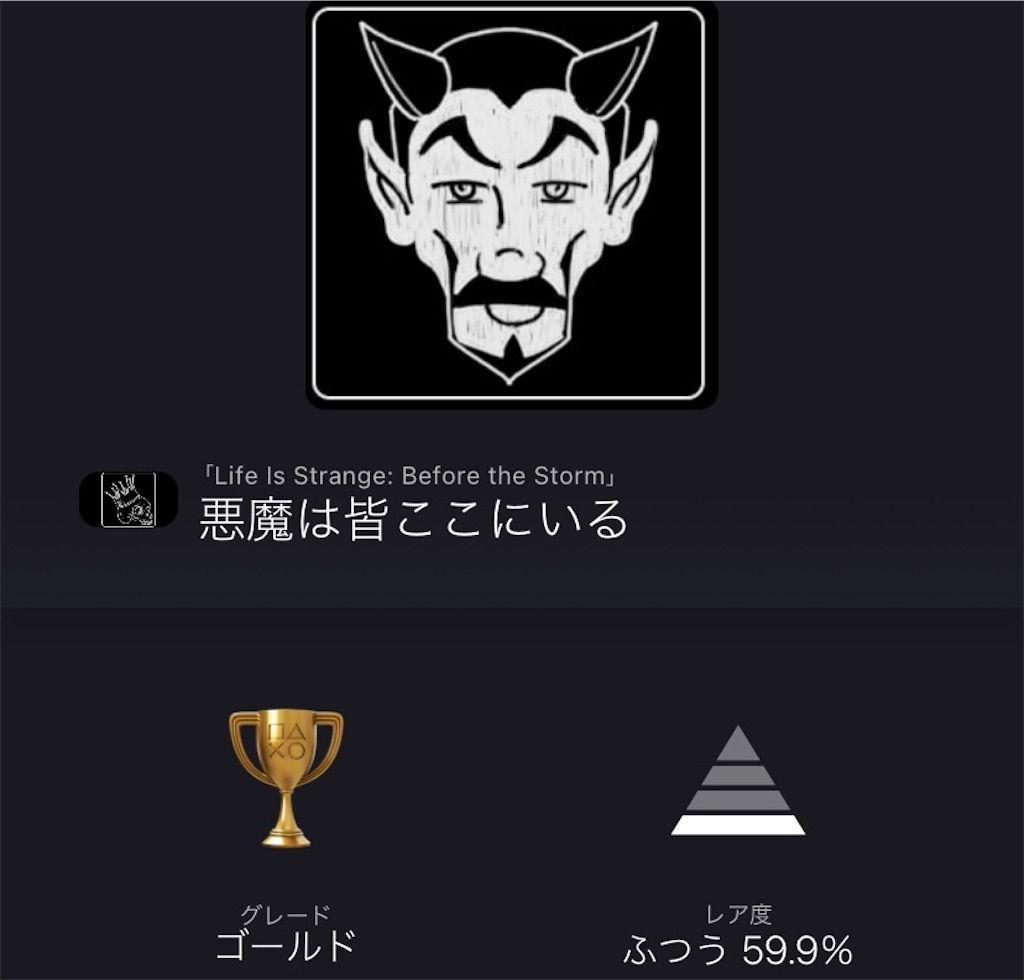 f:id:tatsutatsu2150:20210413134952j:plain