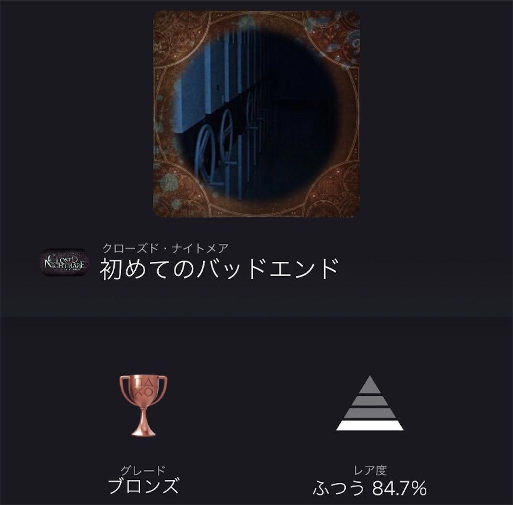 f:id:tatsutatsu2150:20210413145607j:plain