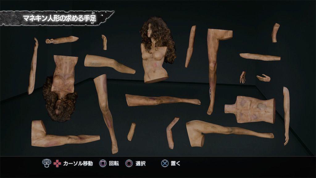 f:id:tatsutatsu2150:20210413145805j:plain