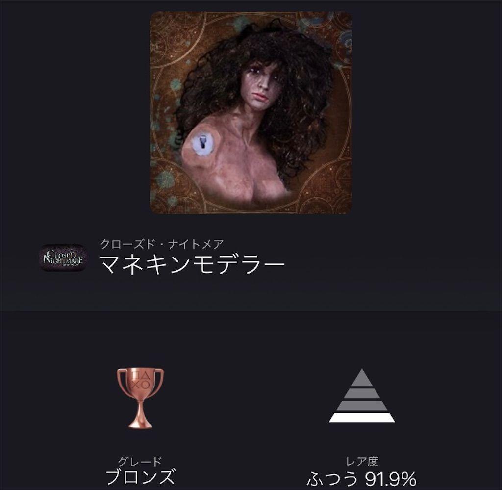 f:id:tatsutatsu2150:20210413150458j:plain