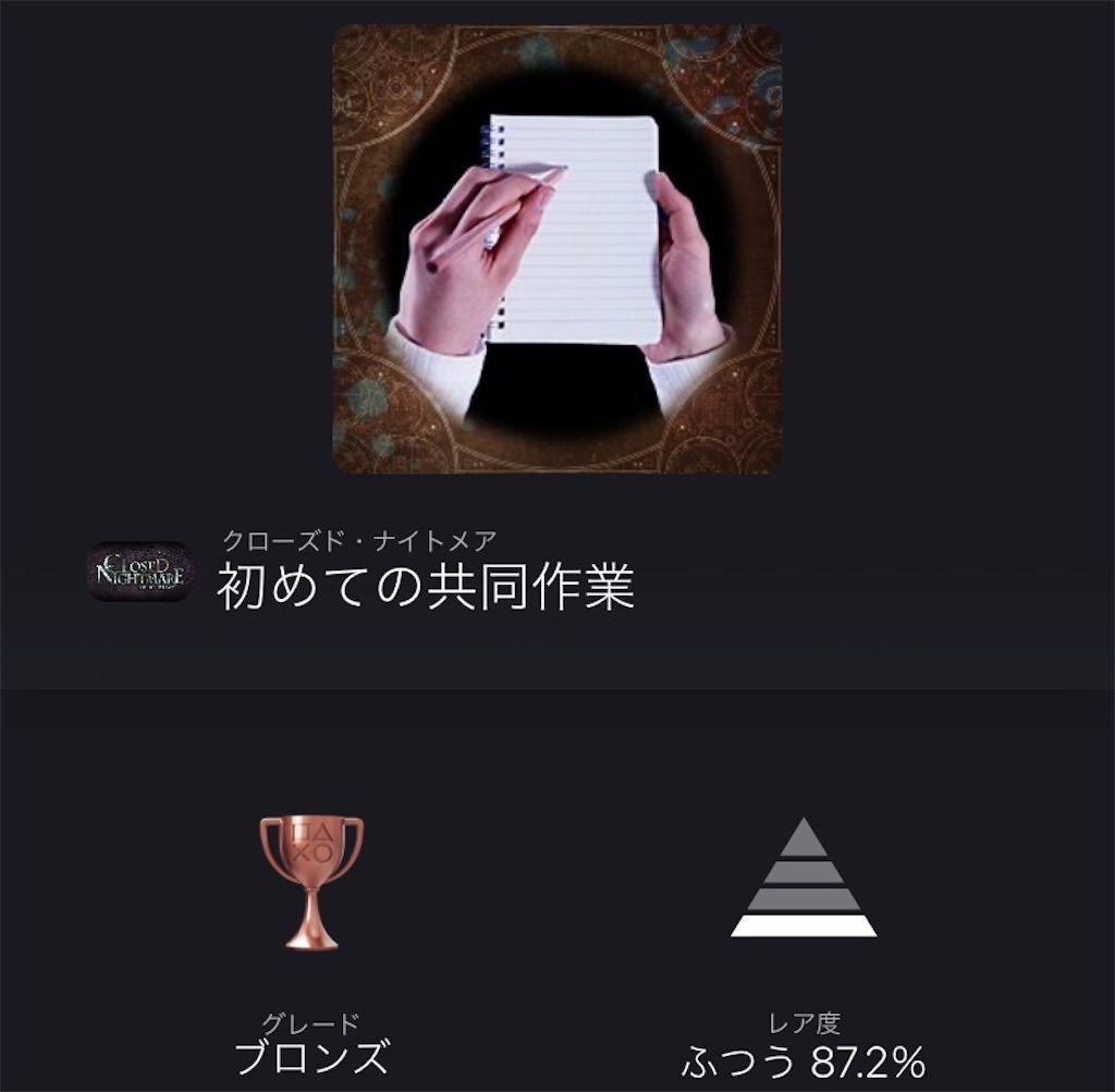 f:id:tatsutatsu2150:20210413175004j:plain