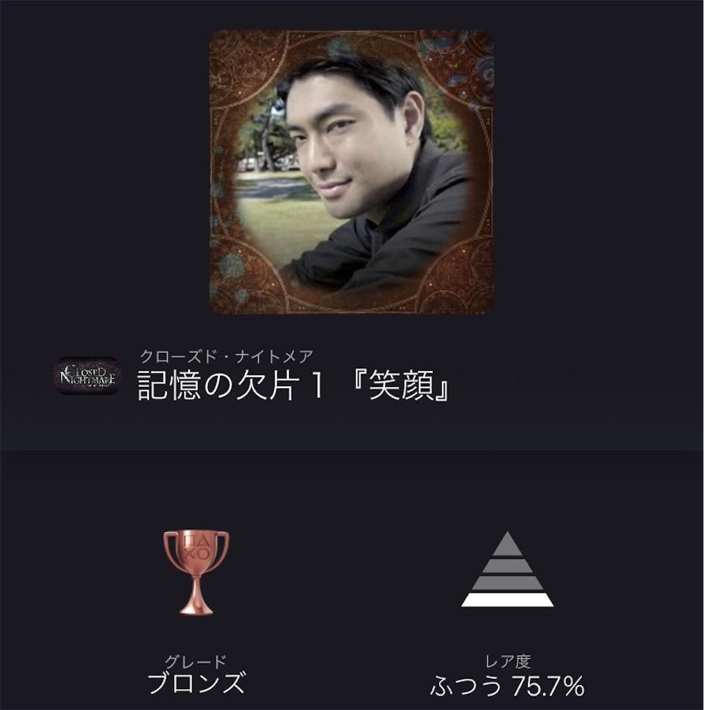 f:id:tatsutatsu2150:20210413213613j:plain