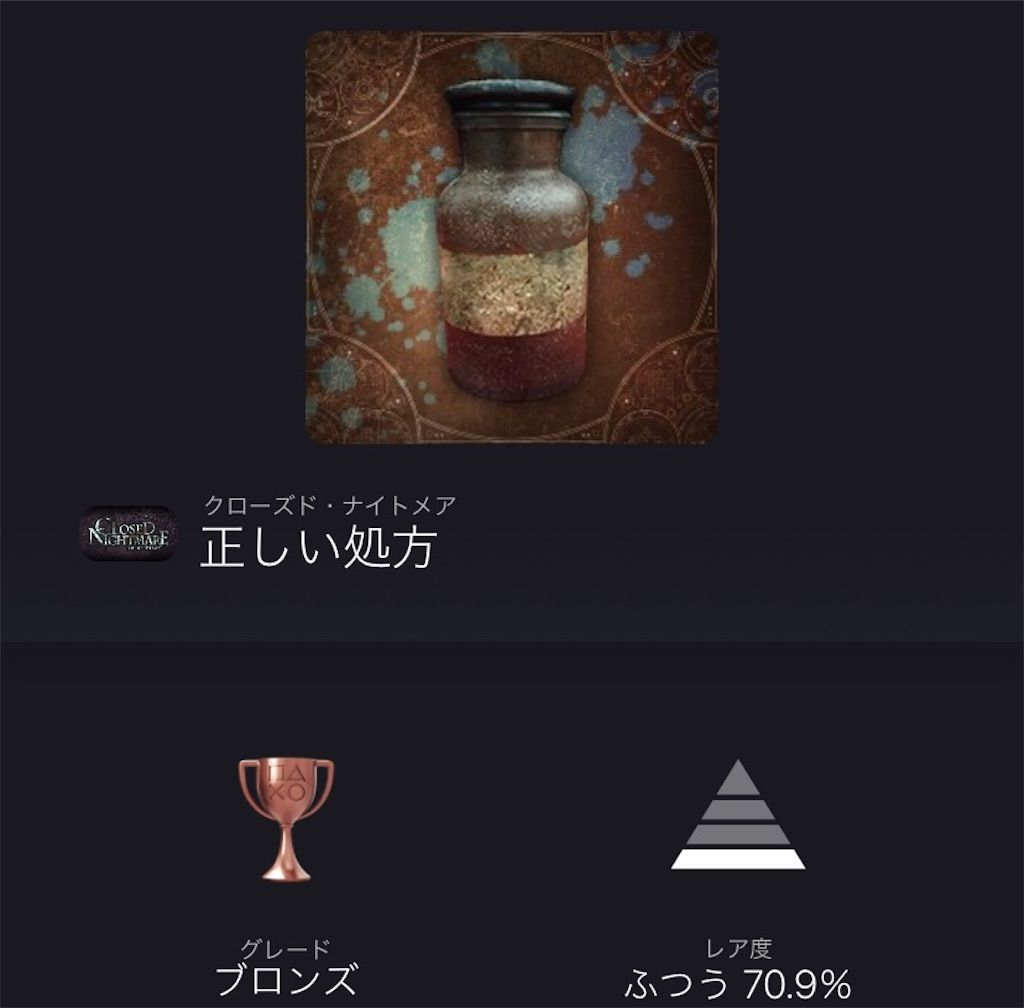 f:id:tatsutatsu2150:20210413215236j:plain