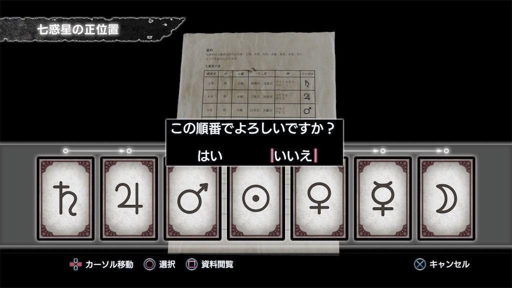 f:id:tatsutatsu2150:20210414013310j:plain