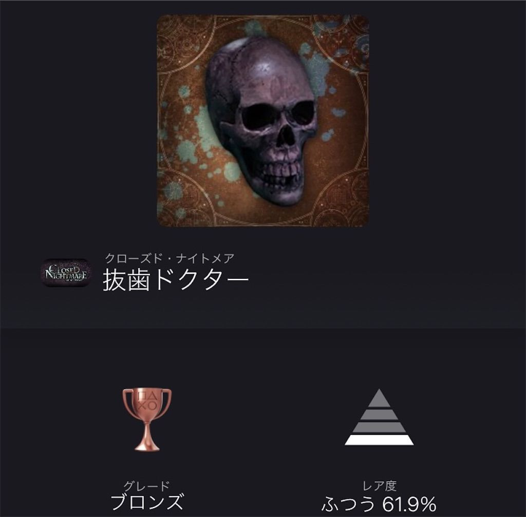 f:id:tatsutatsu2150:20210414023147j:plain
